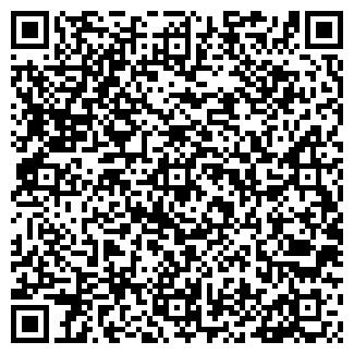 QR-код с контактной информацией организации МАРКОВСКОЕ, ТОО
