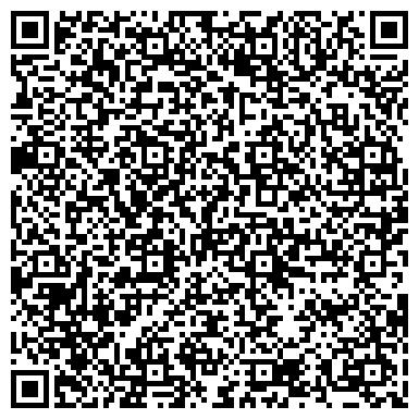 QR-код с контактной информацией организации КЕЖЕМСКИЙ РАЙОННЫЙ ЦЕНТР ДЕТСКОГО ТВОРЧЕСТВА В Г. КОДИНСК