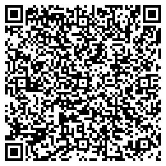 QR-код с контактной информацией организации КОДАЛЕС, ЗАО