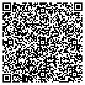 QR-код с контактной информацией организации № 66 ЦЕНТРАЛЬНАЯ РАЙОННАЯ