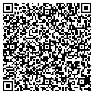 QR-код с контактной информацией организации ХИМЛЕСХОЗ