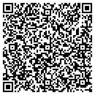 QR-код с контактной информацией организации СТРИМ, ЗАО