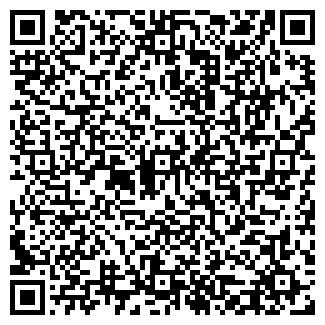 QR-код с контактной информацией организации СБ РФ № 6121