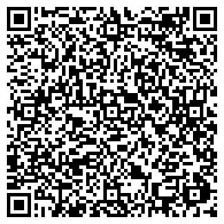QR-код с контактной информацией организации ООО РЕЧПОРТ