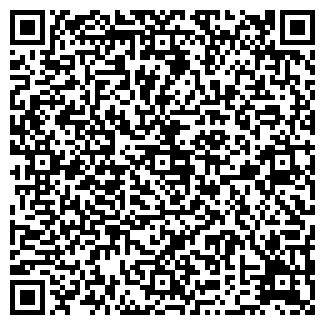 QR-код с контактной информацией организации № 66 МП