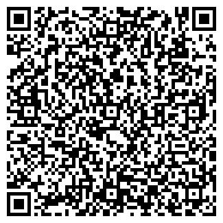 QR-код с контактной информацией организации ПЕРВОМАЙСКИЙ ЗАО