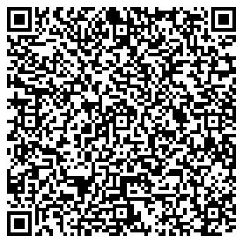 QR-код с контактной информацией организации БАЗАР-БАШЫ ЗАО