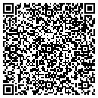 QR-код с контактной информацией организации ИНКИНСКИЙ ЗАО