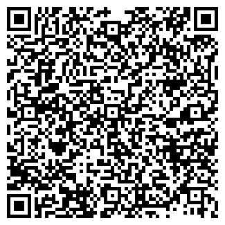 QR-код с контактной информацией организации НОВОСЕЛОВСКИЙ ЗАО
