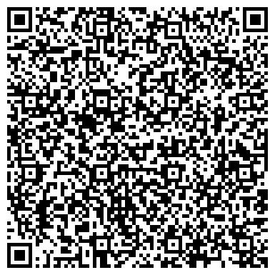 QR-код с контактной информацией организации ФАРМАЦИЯ КОРМИЛОВСКОЕ РАЙОННОЕ ПРОИЗВОДСТВЕННОЕ ПРЕДПРИЯТИЕ