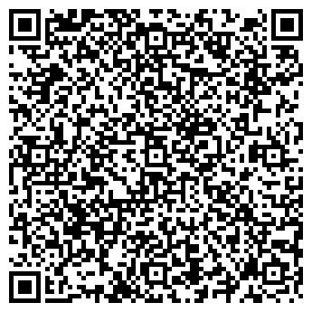QR-код с контактной информацией организации КОРМИЛОВСКАЯ ДПМК