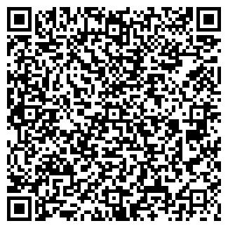 QR-код с контактной информацией организации КОЛЬЦОВСКОЕ, ЗАО