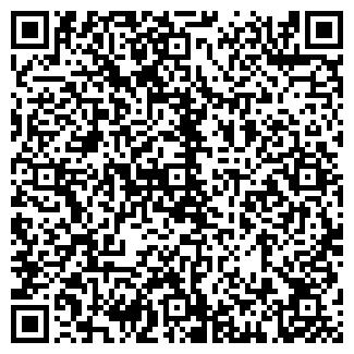 QR-код с контактной информацией организации ЛЕНИНСКОЕ, ЗАО