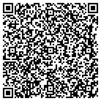 QR-код с контактной информацией организации ДУПЛЕНСКОЕ, ТОО