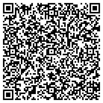 QR-код с контактной информацией организации СОСНОВКА ПРЕДПРИЯТИЕ