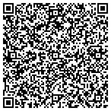 QR-код с контактной информацией организации БЫСТРЯНСКИЙ МАСЛОСЫРОЗАВОД, ОАО