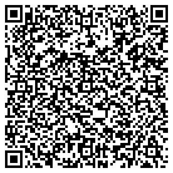 QR-код с контактной информацией организации КРАСНОГОРСКИЙ, ООО