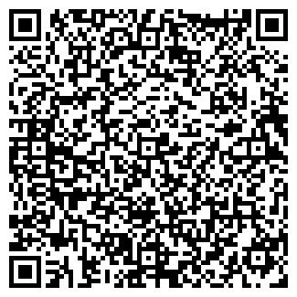 QR-код с контактной информацией организации ПОЛОЙСКОЕ, ЗАО