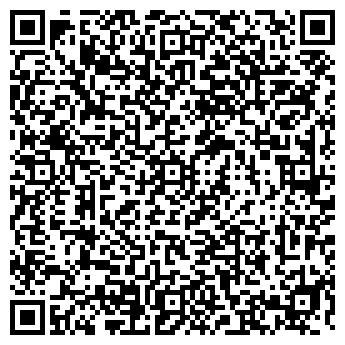 QR-код с контактной информацией организации ЧЕРЕМОШИНСКОЕ, ЗАО
