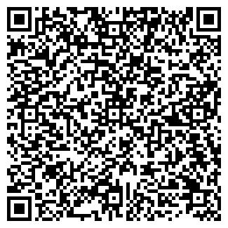 QR-код с контактной информацией организации ВЕСЕЛОВСКОЕ, ЗАО