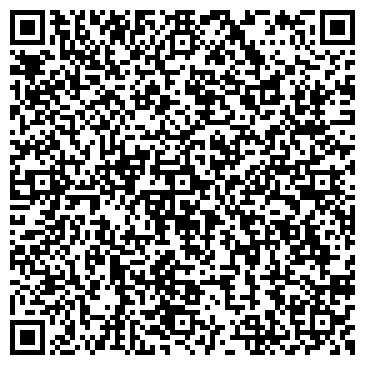 QR-код с контактной информацией организации МОНТАЖНО-СТРОИТЕЛЬНОЕ УПРАВЛЕНИЕ № 92