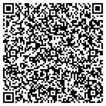 QR-код с контактной информацией организации 1000 ОБЪЯВЛЕНИЙ