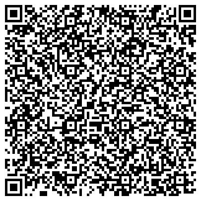 QR-код с контактной информацией организации ГУСО КРАСНОКАМЕНСКИЙ СОЦИАЛЬНЫЙ ПРИЮТ ДЛЯ ДЕТЕЙ И ПОДРОСТКОВ ДОБРОТА