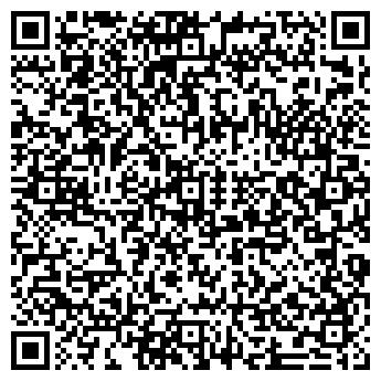QR-код с контактной информацией организации ДАМСКИЙ УГОДНИК