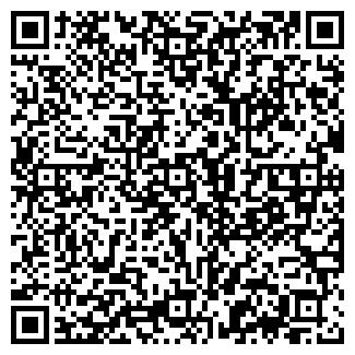 QR-код с контактной информацией организации БАТКЕН РЭС