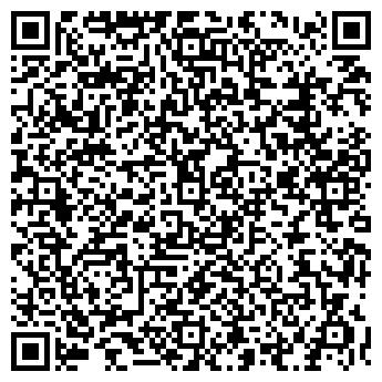 QR-код с контактной информацией организации № 11 ПОЛИКЛИНИКА