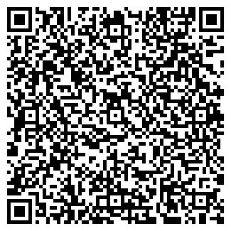 QR-код с контактной информацией организации СИББИОСТРОЙМОНТАЖ ТРЕСТ