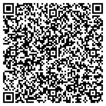 QR-код с контактной информацией организации ИНТЕР-СЕРВИС ТД, ООО