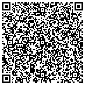 QR-код с контактной информацией организации СТРОИТЕЛЬНО-МОНТАЖНОЕ ОБЪЕДИНЕНИЕ 2, ООО