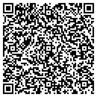 QR-код с контактной информацией организации ООО ДАКАР