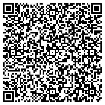 QR-код с контактной информацией организации ЭККАУНТИНГ ЦЕНТР АУДИТОРСКАЯ ФИРМА