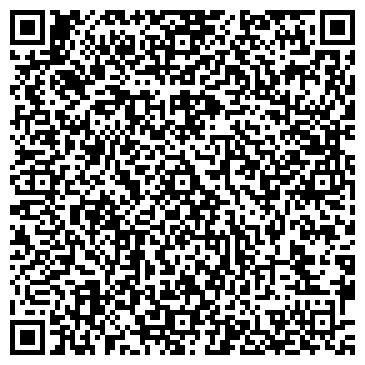 QR-код с контактной информацией организации КРАСНОЯРСКИЙ ЗАВОД КОМБАЙНОВ (Закрыто)