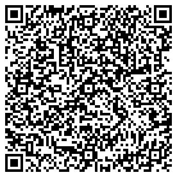 QR-код с контактной информацией организации ЦЕНА КАЧЕСТВА