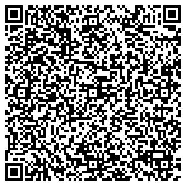 QR-код с контактной информацией организации СТИЛЬ МНОГОПРОФИЛЬНАЯ ФИРМА