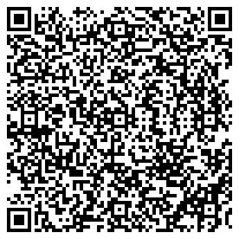 QR-код с контактной информацией организации КРАМЗ-АВТО, ООО