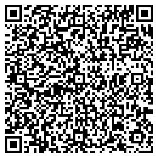 QR-код с контактной информацией организации ООО К И К