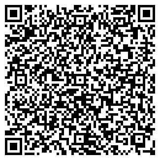QR-код с контактной информацией организации СУПЕРШИНА