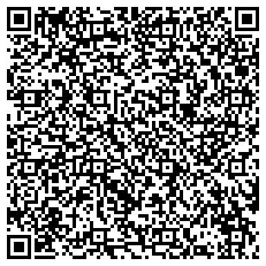 QR-код с контактной информацией организации РОСТЕЛЕКОМ ТЕРРИТОРИАЛЬНОЕ УПРАВЛЕНИЕ № 5 СИБИРСКОГО ФИЛИАЛА