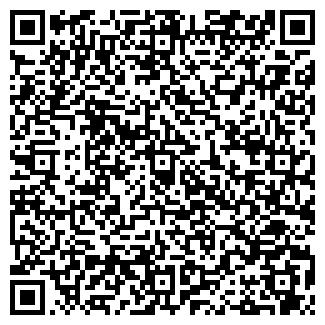 QR-код с контактной информацией организации СИБЧЕЛЕНДЖ СП
