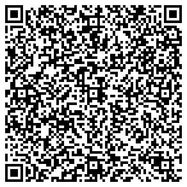 QR-код с контактной информацией организации № 41 ОТДЕЛЕНИЕ ЭЛЕКТРОСВЯЗИ