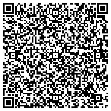 QR-код с контактной информацией организации № 49 УЗЛОВОЕ ОТДЕЛЕНИЕ ЭЛЕКТРОСВЯЗИ