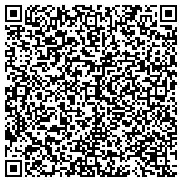 QR-код с контактной информацией организации № 50 ОТДЕЛЕНИЕ ЭЛЕКТРОСВЯЗИ