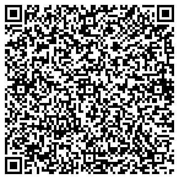 QR-код с контактной информацией организации № 64 УЗЛОВОЕ ОТДЕЛЕНИЕ ЭЛЕКТРОСВЯЗИ