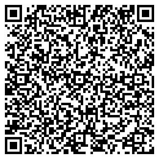 QR-код с контактной информацией организации № 48 ОПС
