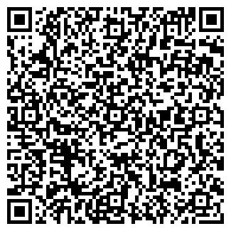 QR-код с контактной информацией организации № 92 ОПС