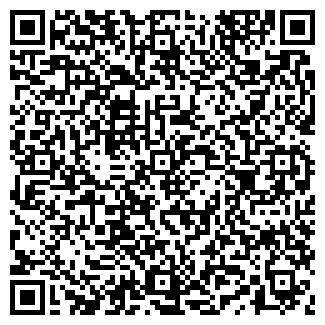 QR-код с контактной информацией организации № 122 ОПС